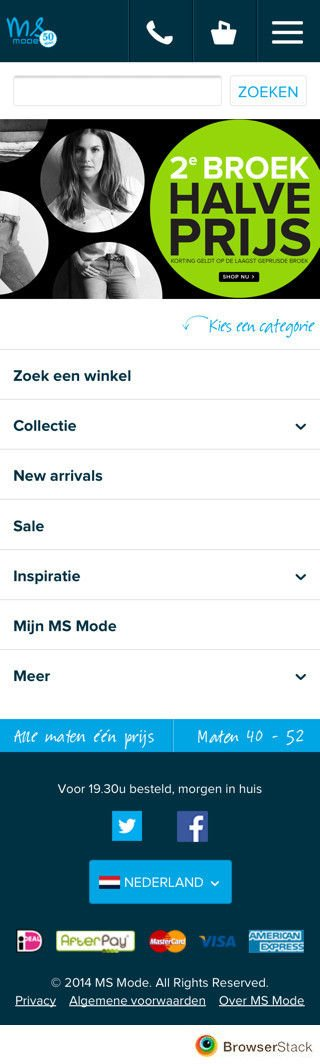 msmode mobile e-Commerce
