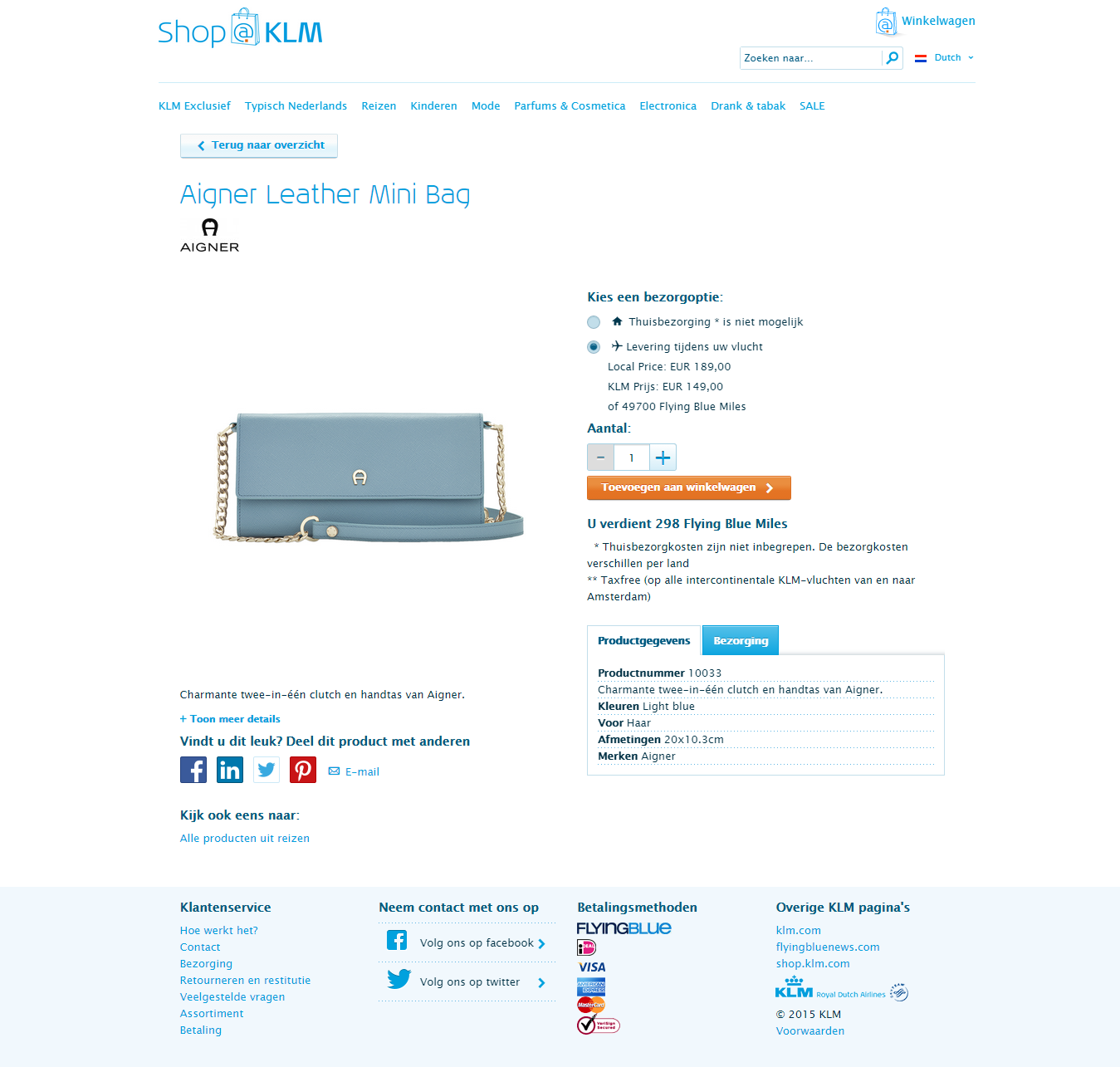 klm shop product page