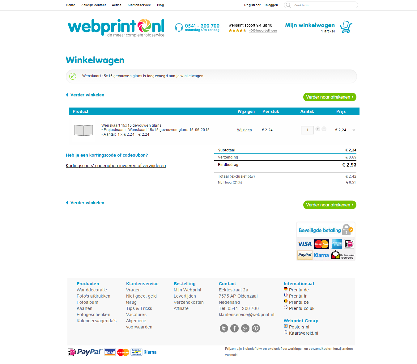 webprint cart