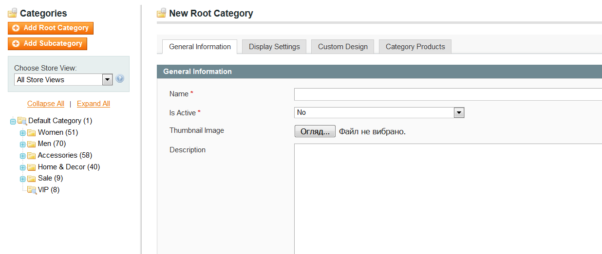 magento issues magento categories